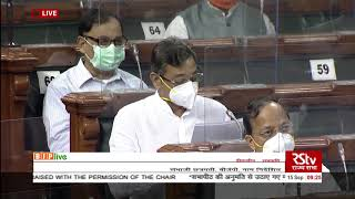 Shri Sambhaji Chhatrapati on Matters Raised With The Permission Of The Chair in Rajya Sabha