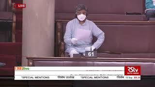 Special Mentions by Shri K.C. Ramamurthy in Rajya Sabha:15.09.2020