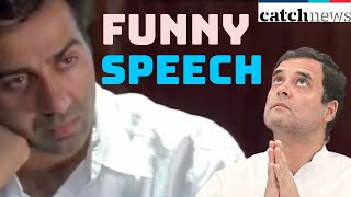 Rahul Gandhi Funny And Hilarious Latest Speech  | Catch News