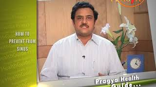साइनस से कैसे बचे आयुर्वेद How to prevent Sinus Dr. Deepak Bhannot