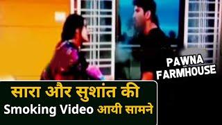 Sara Ali Khan Aur Sushant Ka Pawna Farmhouse Se Video Aaya Samne