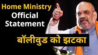 Bollywood - Drug Mafia Link Par Sarkar Ka Official Statement, Kaha Jaach Jari Hai