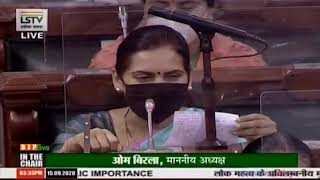 Dr. Bharati Pravin Pawar raising 'Matters of Urgent Public Importance' in Lok Sabha: 15.09.2020