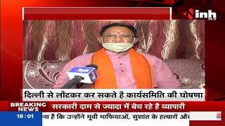 Chhattisgarh News    BJP State President Vishnu Deo Sai ने दिए संकेत, जल्द होगी कार्यसमिति की घोषणा