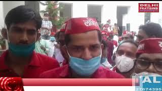 बेरोजगारी  मुद्दे पर मैनपुरी मे सपाइयो ने निकाला जुलूस /सौपा ज्ञापन।dkp न्यूज़