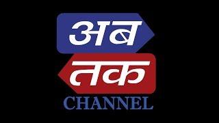 LIVE:-PM Modi launches multiple development projects in Bihar