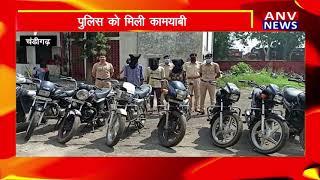 CHANDIGARH : चोरी की वारदातों को अंजाम देने वाले आरोपी गिरफ्तार ! ANV NEWS CHANDIGARH !