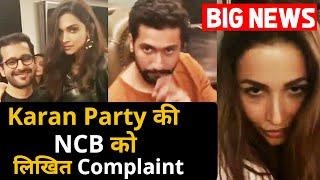 Karan Johar Party Ki NCB Ko Written Complaint, A-Lister Ke Naam Shamil