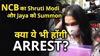 NCB Ke Office Me Kal Hogi Shruti Modi Aur Jaya Saha Se Puchtach, Uske Baad Kya ARREST Hongi?