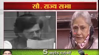BJP सांसद रवि किशन पर खफा हुईं जया बच्चन, बोलीं- 'जिस थाली में खाते हैं, उसी में छेद करते हैं'