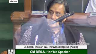Dr. Shashi Tharoor's Remarks | The National Commission for Homoeopathy Bill, 2020