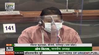 Shri Ravindra Kushawaha raising 'Matters of Urgent Public Importance' in Lok Sabha: 15.09.2020