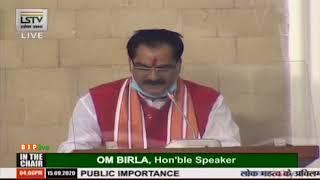 Shri Gopal Jee Thakur raising 'Matters of Urgent Public Importance' in Lok Sabha: 15.09.2020