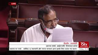 Anand Sharma's Remarks | Discussion on COVID-19 and Steps Taken By Govt