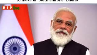 1.3 billion Indians have embarked on a mission to make 'Aatmanirbhar Bharat': PM Modi