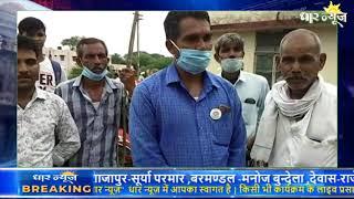 शाजापुर जिले के शुजालपुर में भारतीय किसान महा संघ द्वारा किसान की मांग को लेकर ज्ञापन सौपा गया