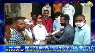 ठीकरी-भारतीय किसान संघ द्वारा किसानो की मांगो को लेकर दिया ज्ञापन