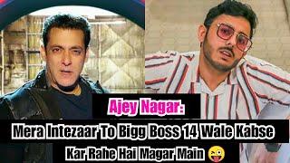 Carry Minati Channel Ke Karta Dharta Ajey Nagar Kya Salman Khan Ke Show Bigg Boss14 Mein Part Lenge?