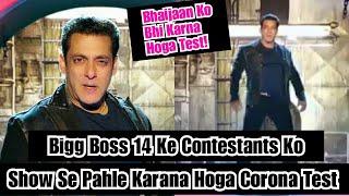 Bigg Boss 14 Ke Sabhi Contestants Ko Karwana Hoga Apna Corona Test, Salman Khan Ko Bhi Ye Karna Hoga