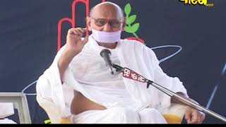 आचार्य श्री महाप्रज्ञ जी | अमृतवाणी | Acharya Shree Mahapragya | Amrit Vani | Date:-11/9/20