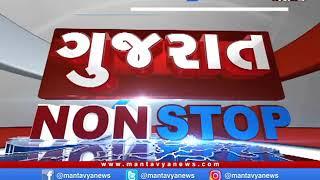 Gujarat Nonstop (16/09/2020) Mantavyanews