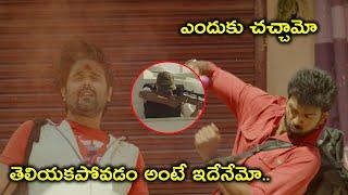 ఎందుకు చచ్చామో తెలియకపోవడం | Shoot At Sight Movie | Vikranth | Mysskin | Atulya Ravi