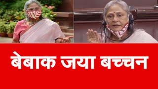 जानिए हैदराबाद रेप केस से लेकर कठुआ तक पर जया बच्चन के बेबाक बयान