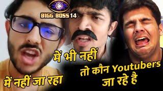 Bigg Boss 14 | Carryminati Nahi To Kaun 3 Youtubers Karenge ENTRY? | Bhuvan Bam, Ashish Chanchlani