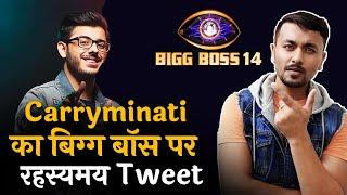 Bigg Boss 14 | Carryminati Ke Tweet Me Chipa Hai Kaunsa Raaz? | BB 14 | Bigg Boss 2020
