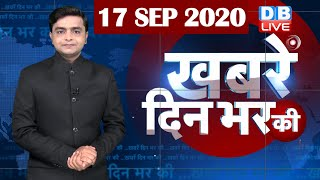 din bhar ki khabar: news of the day, hindi news india | top news, latest news,berojgar divas #DBLIVE
