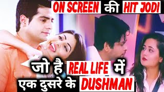 On Screen Ki HIT Jodi Jo Hai Real Life Mein Ek Dusre Ke Dushman