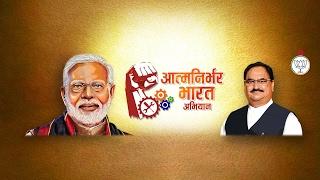 Shri JP Nadda addresses 'Seva Saptah' karyakram on the occasion of PM Modi's 70th B'day