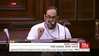 Statement by Minister | Shri Rajeev Chandrasekharon the COVID-19 and the steps taken by the GOI.