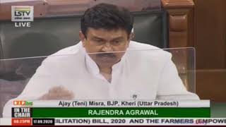 Shri Ajay Misra on the Farmers' Produce Trade & Commerce (Promotion & Facilitation) Bill, 2020