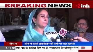 Modi Cabinet : Union Cabinet Minister Harsimrat Kaur Badal का इस्तीफा, मीडिया से की खास बातचीत