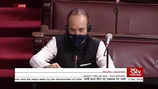 LoP, Rajya Sabha Ghulam Nabi Azad's Remarks | Discussion on COVID 19 & Steps Taken By Govt