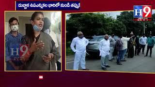 దుబ్బాక స్వతంత్ర ఎమ్మెల్యే అభ్యర్థి కత్తి కార్తీక కారు డ్రైవర్ పై దాడి..||H9 News||