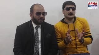 Superhit Film Veergati  के प्रोड्यूसर अखिलेश चौरसिया ने दी फिल्म जुडी जानकारी
