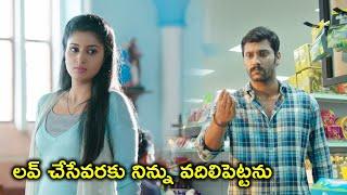 లవ్ చేసేవరకు నిన్ను వదిలిపెట్టను | 2020 Telugu Movie Scenes | Arulnithi | Vivek | Roju Pandage