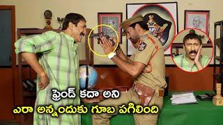 ఎరా అన్నందుకు గూబ పగిలింది | Yamuda Majaka Movie Scenes | 2020 Telugu Movie Scenes