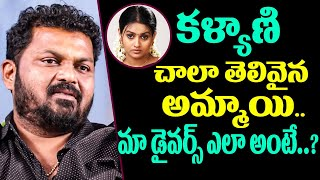 Surya Kiran about Divorce With Kalyani | Surya Kiran and Kalyani Love Story | Surya Kiran Interview