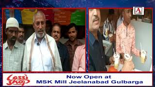 Lassi Shop Now Open at MSK Mill Jeelanabad Gulbarga