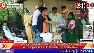 भाजपा ने मनाया प्रधानमंत्री का जन्मदिन सप्ताह,किया साड़ी, गमछा और फल का वितरण।