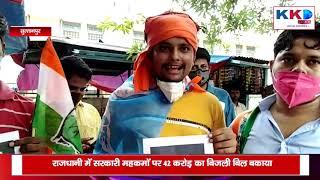 #SULTANPUR : मोदी के जन्मदिन पर बेरोजगार युवाओं ने दी ये सौगात