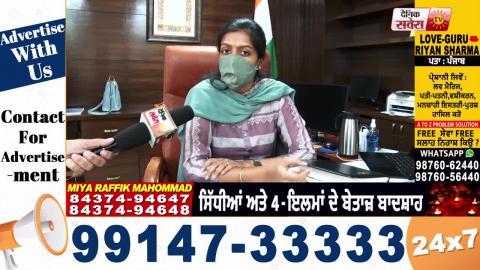 Exclusive: Mohali की ADC Ashika Jain ने बताया आज जरूरतमंद लोगो को Wheelchair और जरूरी समान दिया गया