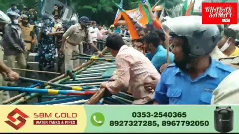 भारतीय जनता पार्टी की विरोध रैली…