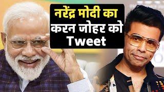 Karan Johar Ko Narendra Modi Ne Kiya Tweet, Kya Bole Sushant Singh Rajput Ke Fans
