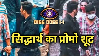 Bigg Boss 14 | Sidharth Shukla Ne Shoot Kiya BB 14 Ka Promo | All-black look Me Dikhe Sidharth