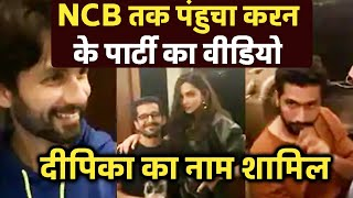 BREAKING NCB Ke Pass Pahucha Karan Johar Ke Party Ka Video, Ab NCB Legi Action