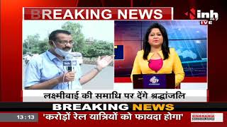 Madhya Pradesh News|| PCC Chief Kamal Nath पहुंचे Gwalior एयरपोर्ट, कार्यकर्ताओं ने किया भव्य स्वागत